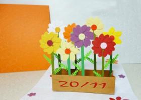 Thiệp hoa nổi đẹp tuyệt tặng thầy cô